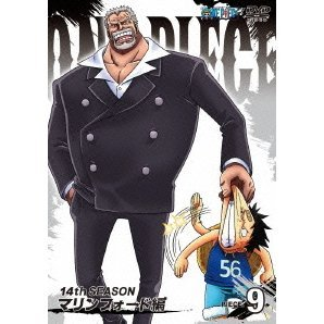 One Piece 14th Season Marin Ford Hen Piece.9