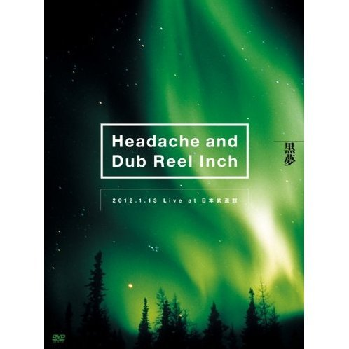 Headache And Dub Reel Inch 2012.1.13 Live At Nippon Budokan [Limited Edition]