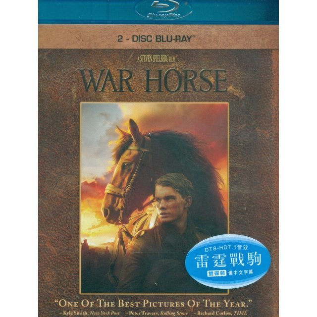 War Horse [2-Disc Edition]