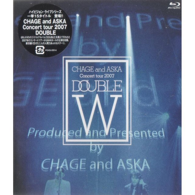 Chage And Aska Concert Tour 2007 Double