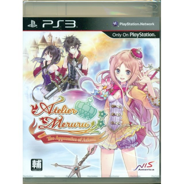 Atelier Meruru: The Apprentice of Arland (English)