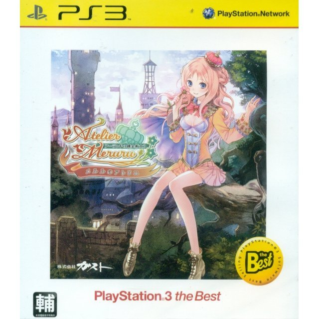 Atelier Meruru: Alchemist of Arland 3 (Playstation3 the Best)