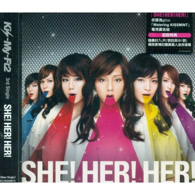 She! Her! Her! [CD Only]