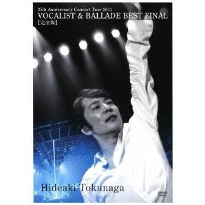 25th Anniversary Concert Tour 2011 Vocalist & Ballade Best Final [Limited Edition]