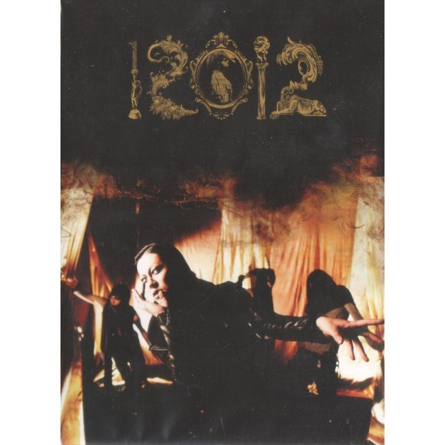 12012 [Limited Edition]