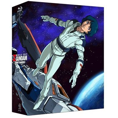 Mobile Suit Z Gundam Theatrical Edition Blu-ray Box [Limited Pressing]