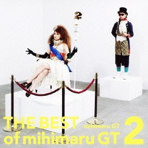 The Best Of Mihimaru GT2 [CD+DVD Limited Edition]