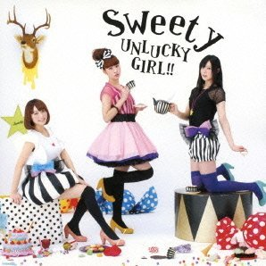 Unlucky Girl [CD+DVD Limited Edition]