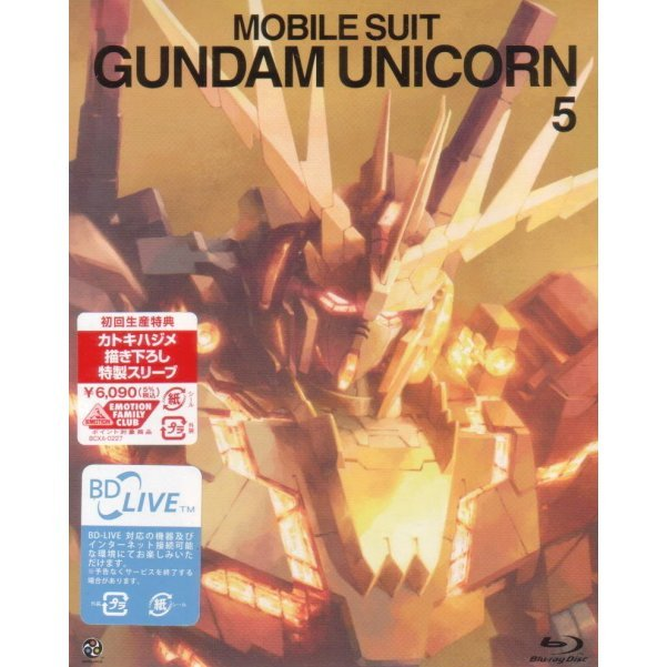 Mobile Suit Gundam Unicorn 5