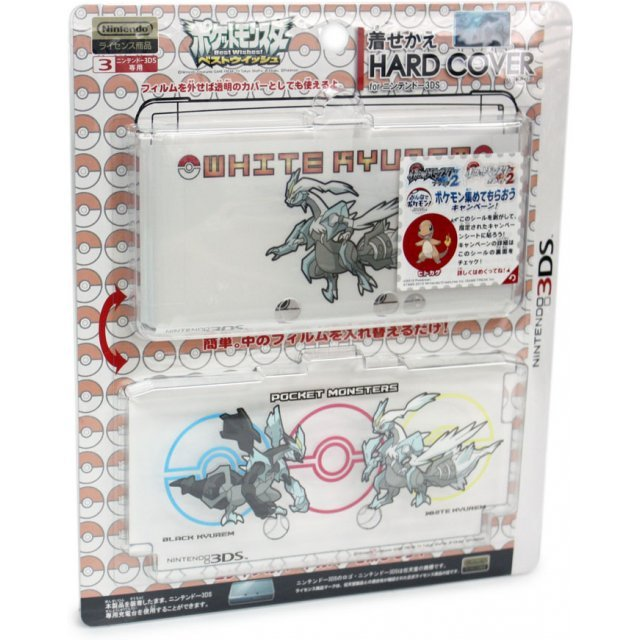 Dress-up Hard Cover for Nintendo 3DS (White Kyurem)