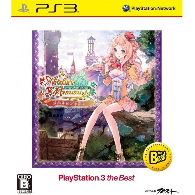 Atelier Meruru: Alchemist of Arland 3 [Playstation3 the Best Version]