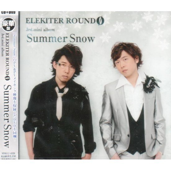 Summer Snow [CD+DVD]