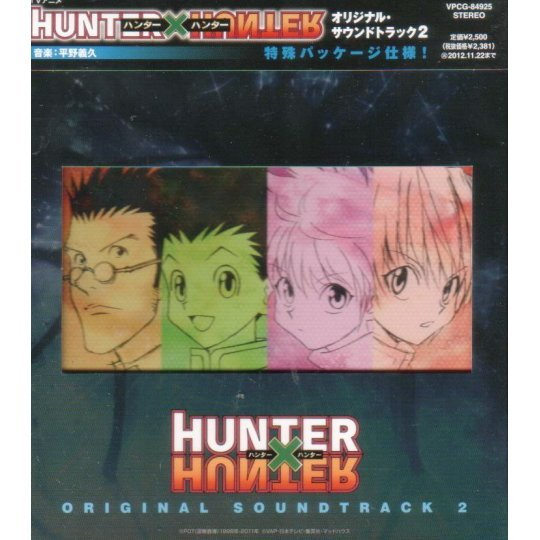 Hunter x Hunter Original Soundtrack 2