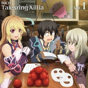 Tales Ring Xillia DJCD Vol.1
