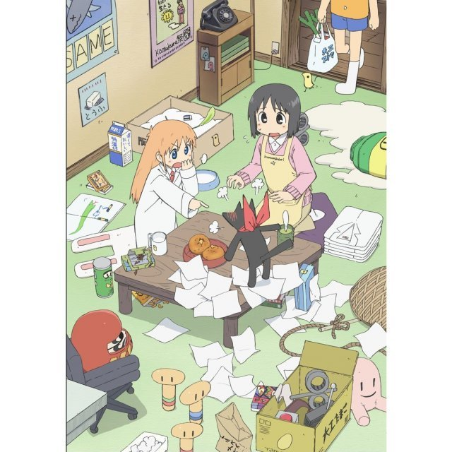 Nichijo No Blu-ray Vol.12 Special Edition [DVD+CD]