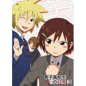 Danshi Kokosei No Nichijo Vol.3 [DVD+CD Limited Edition]