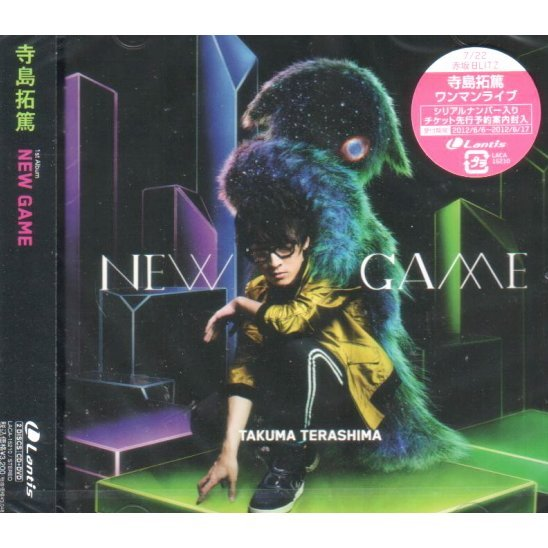 New Game [CD+DVD]