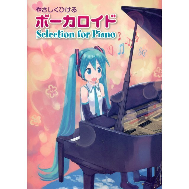 Miku Hatsune Song Easy Piano Solo Score