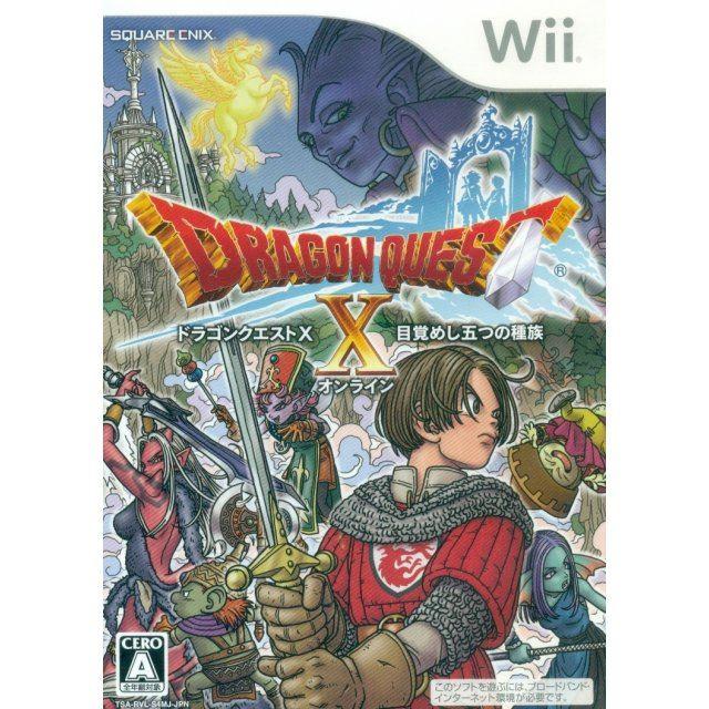 dragon quest online