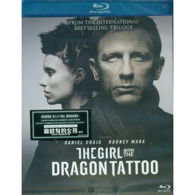 The Girl with the Dragon Tattoo [2-Disc Edition]