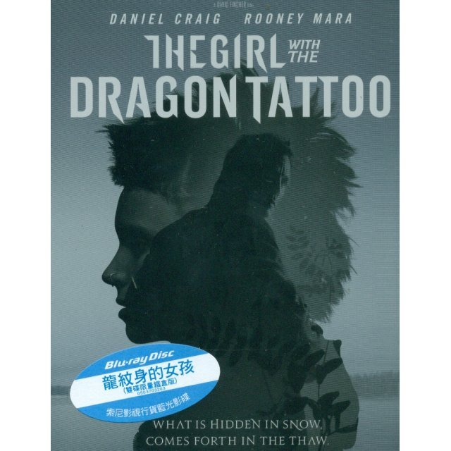 The Girl with the Dragon Tattoo [2-Disc Steel Box Edition]