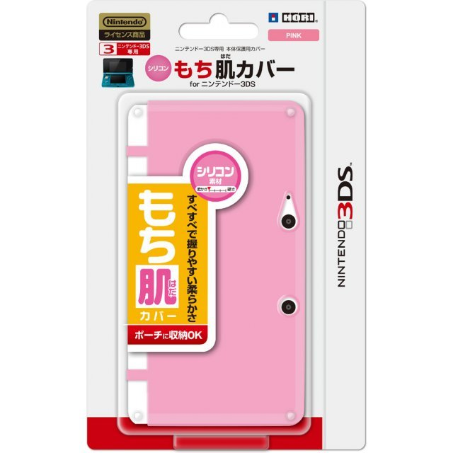 Silicon Cover for Nintendo 3DS (Pink)