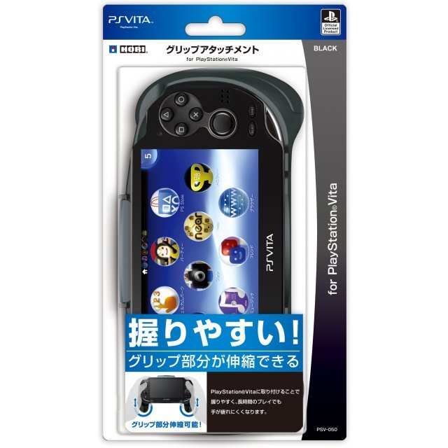 Grip Attachment for PlayStation®Vita
