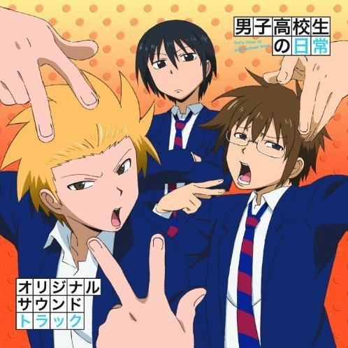 Daily Lives Of High School Boys / Danshi Kokosei No Nichijyo Original Soundtrack