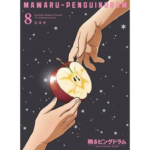 Mawaru Penguin Drum 8 [Blu-ray+CD Limited Pressing]