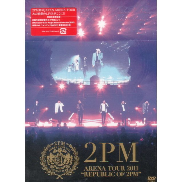 Arena Tour 2011 Republic Of 2pm [Limited Edition]