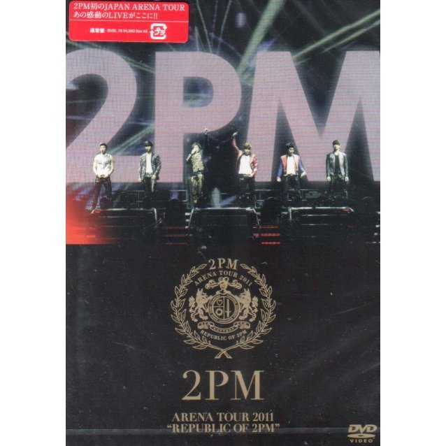 Arena Tour 2011 Republic Of 2pm