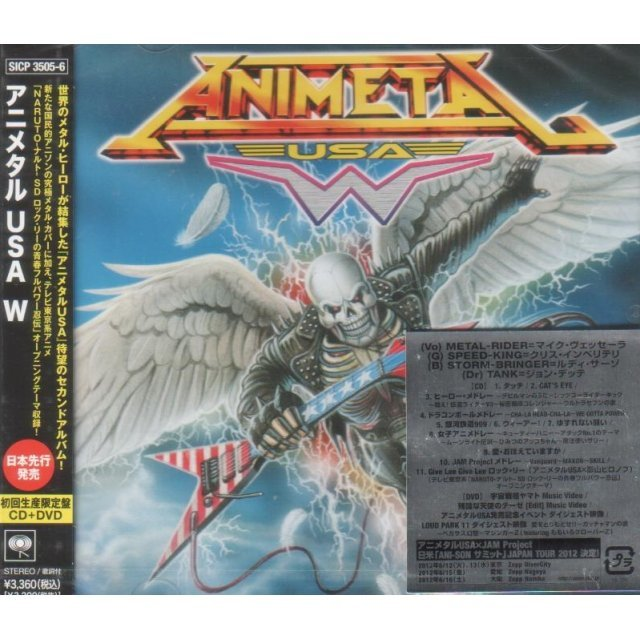 Animetal USA W [CD+DVD Limited Edition]