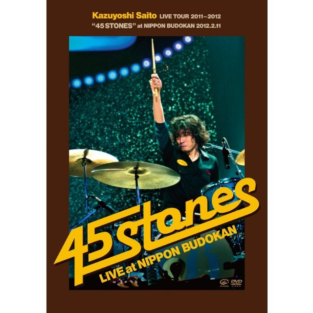 Live Tour 2011-2012 45 Stones At Nippon Budokan 2012.2.11