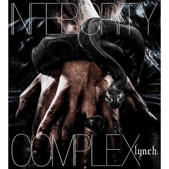 Inferiority Complex [CD+DVD Limited Edition]