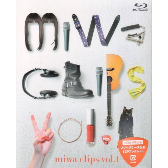 Miwa Clips Vol.1