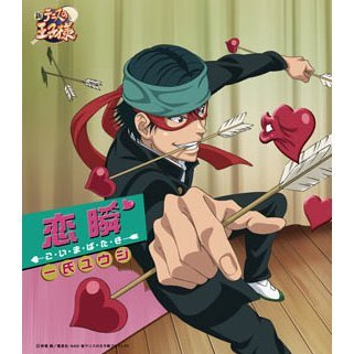Koi Ma Ba Ta Ki (The Prince Of Tennis Character CD)