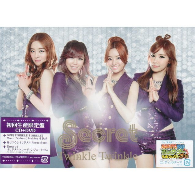 Twinkle Twinkle [CD+DVD Limited Edition]