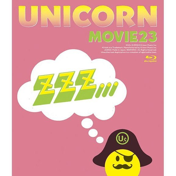 Movie 23 / Unicorn Tour 2011 Unicorn Ga Yatte Kuru Zzz
