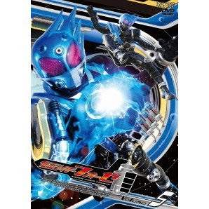 Kamen Rider Fourze Vol.5