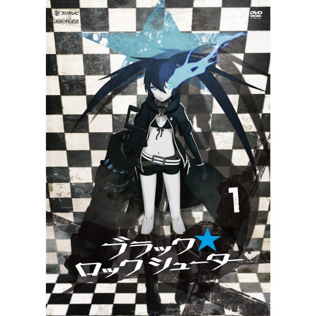 Black Rock Shooter Vol.1