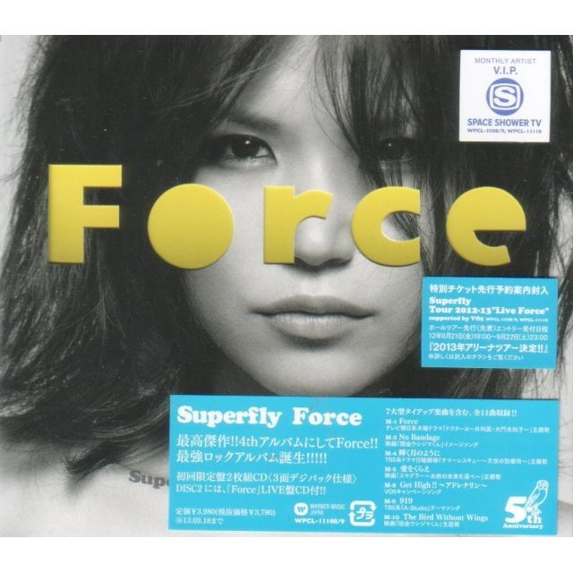 Force [Limited Edition]