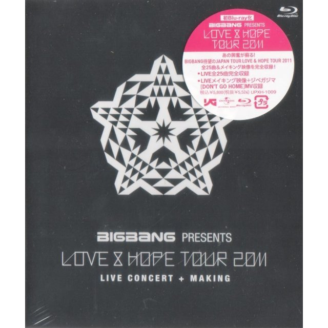 Bigbang Presents Love & Hope Tour 2011