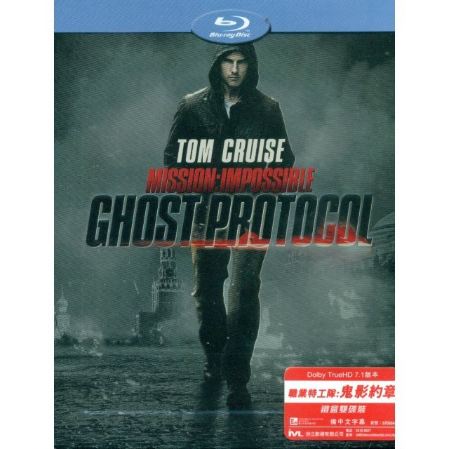 Mission: Impossible - Ghost Protocol [Steel Box 2-Disc Edition]