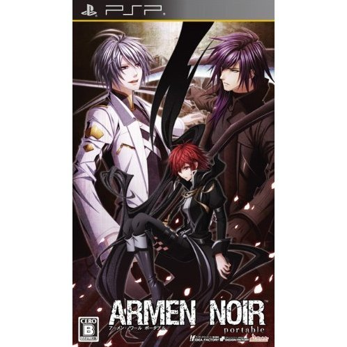 Armen Noir Portable (Regular Edition)