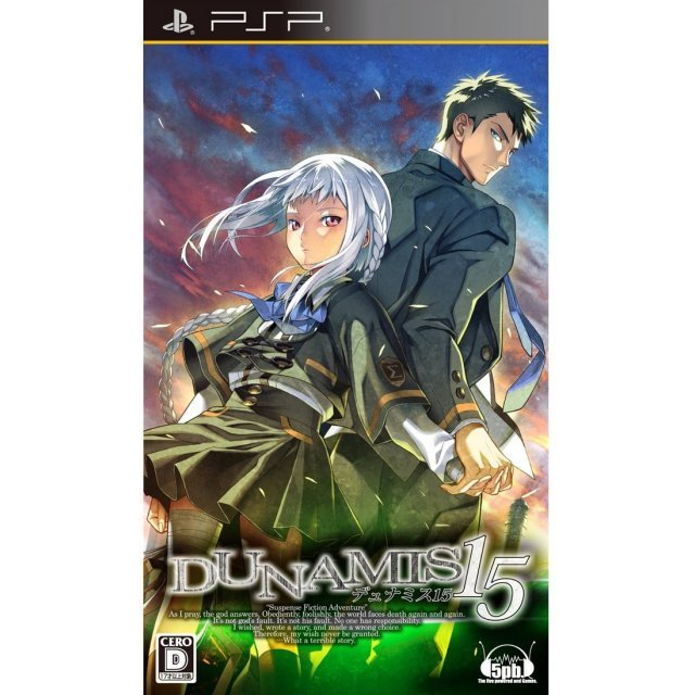 Dunamis 15 [Regular Edition]