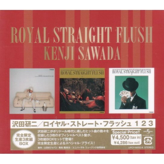 Royal Straight Flush 1 2 3 [Limited Edition]
