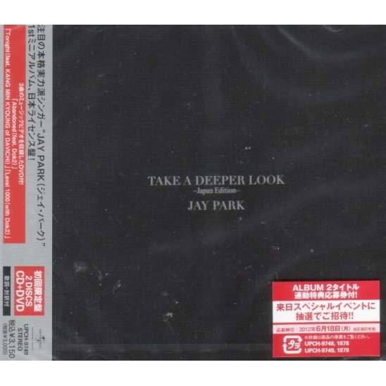 Take A Deeper Look [CD+DVD Limited Edition]