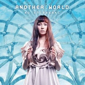 Another: World