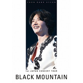 1st Japan Concert Tour - Black Mountain