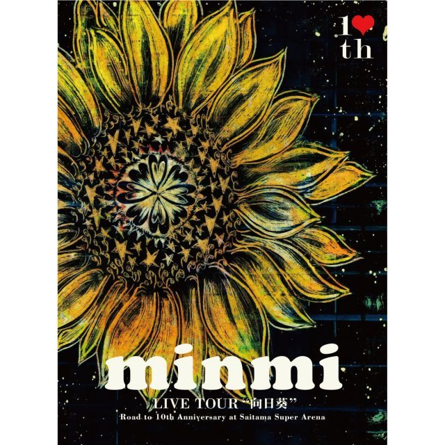 Live Tour Himawari - Road To 10th Anniversary - At Saitama Super Arena [DVD+CD Limited Edition]